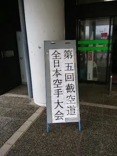 20150222_085312.jpg