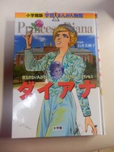 PC050173.JPG